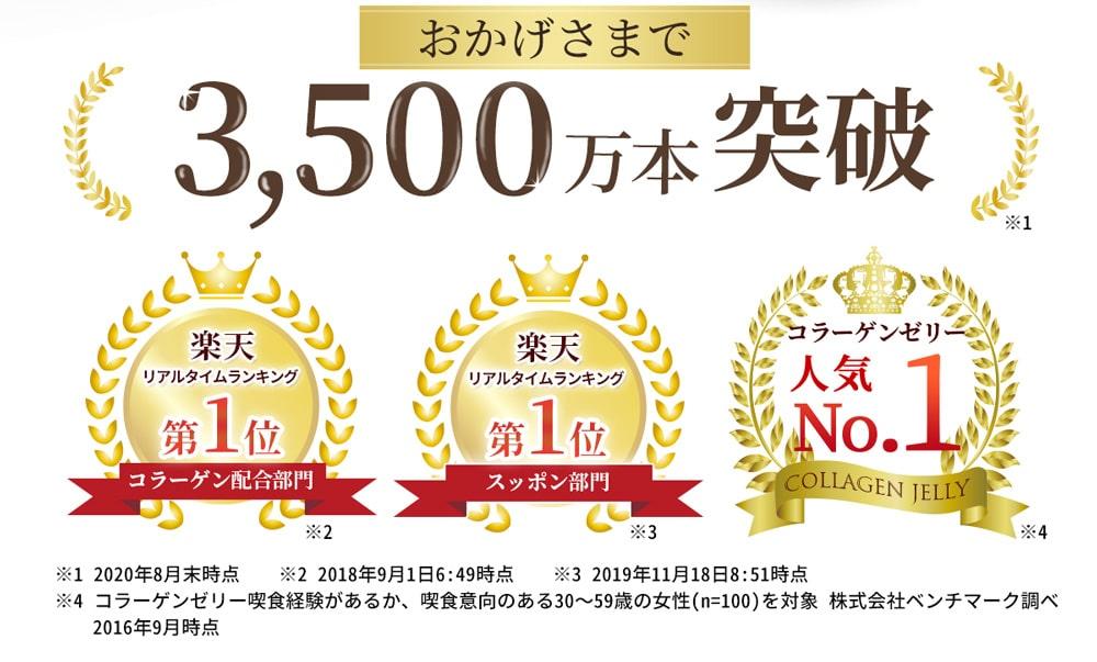 「琉球すっぽんのコラーゲンゼリー」でぷるぷる習慣! 沖縄県産すっぽん、フィッシュコラーゲン、ツバメの巣 配合!